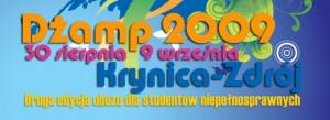 dzamp-20091